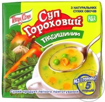 Гороховый суп из брикета рецепт