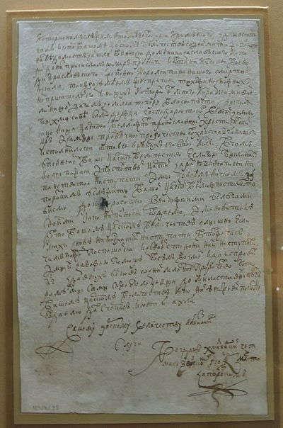 Переяславская рада была созвана гетманом б хмельницким 8(18) января в г переяславле (современный