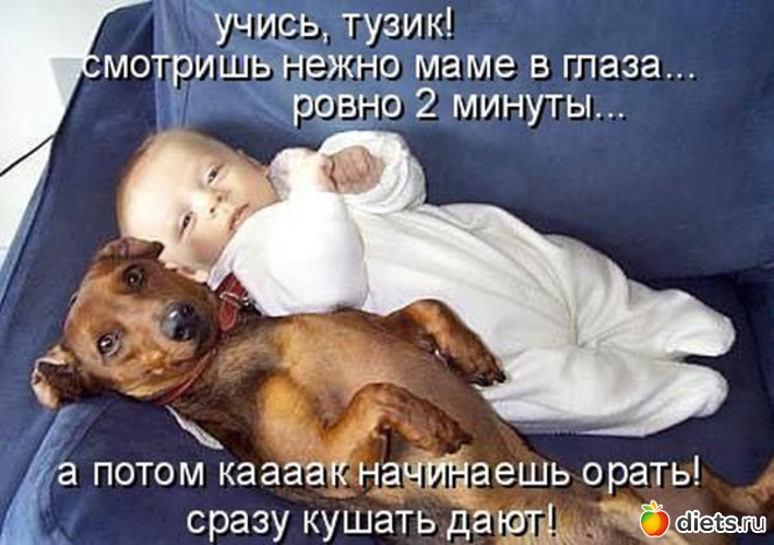 Открытки с новорожденной девочкой.