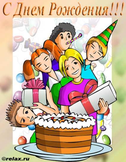 Поздравление с днем рождения тёти от всей семьи