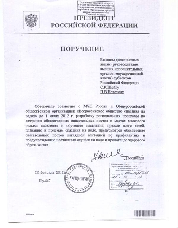 Постановление правительства забайкальского края от 25 августа 2015 г n 422