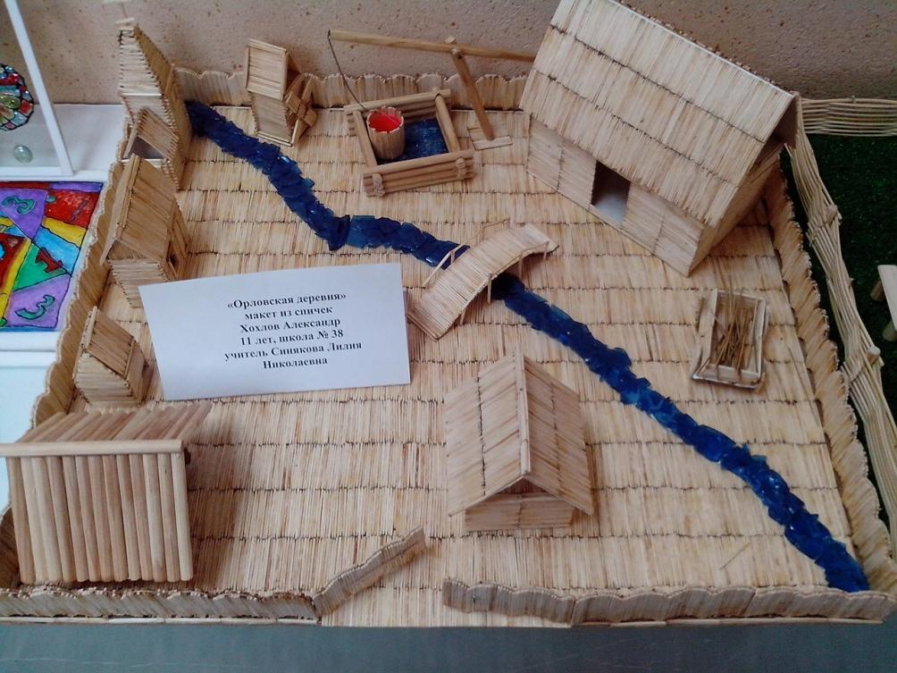 Как сделать деревенский домик