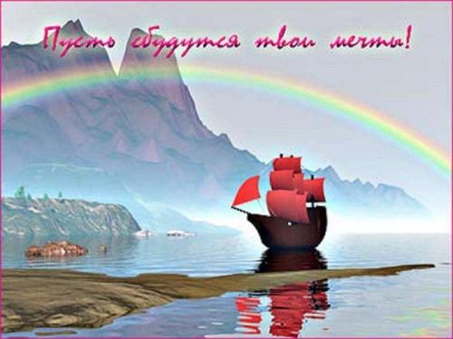 http://www.infoorel.ru/forum/user_foto/01d2e3da22156dd0039269a4c0251d2b_sm.jpeg