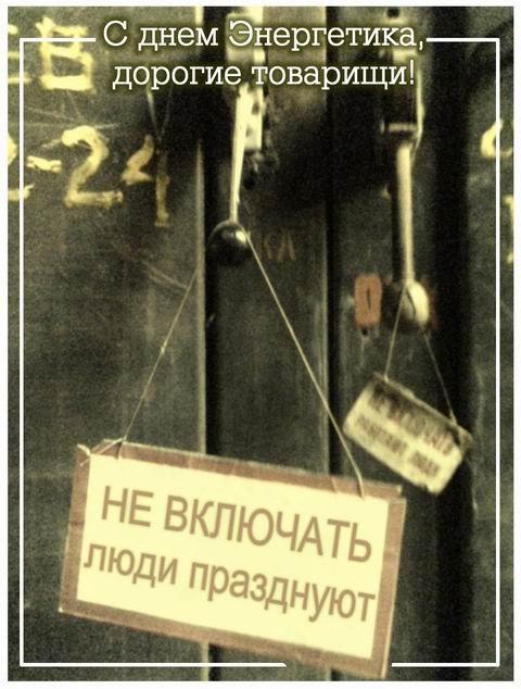 http://www.infoorel.ru/forum/user_foto/13135185de.jpg