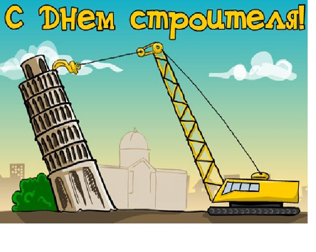 http://www.infoorel.ru/forum/user_foto/35634552bashnya.jpg
