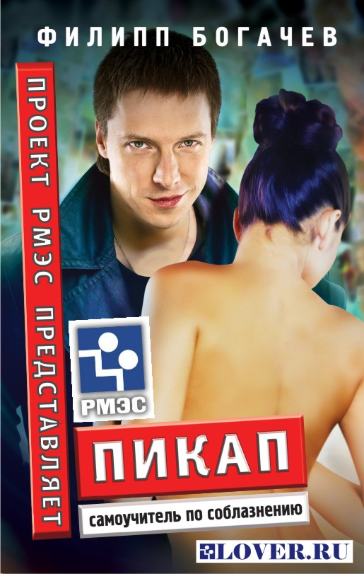 русский пикап съем фото