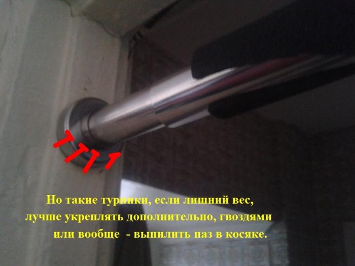 инструкция по установке Torneo Door Gym Pro - фото 10