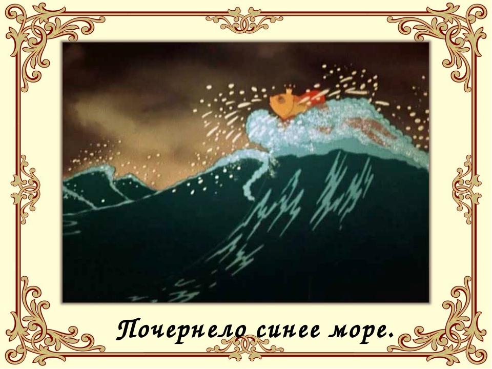 картинки сказки о рыбаке и рыбке картинки рыбки