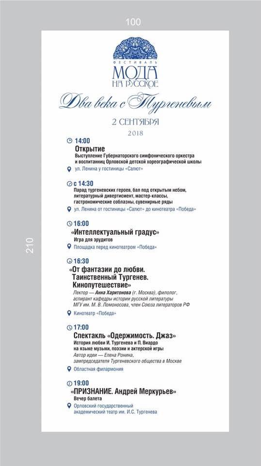 14830804e86 Россияне выбирают отечественные недорогие планшеты