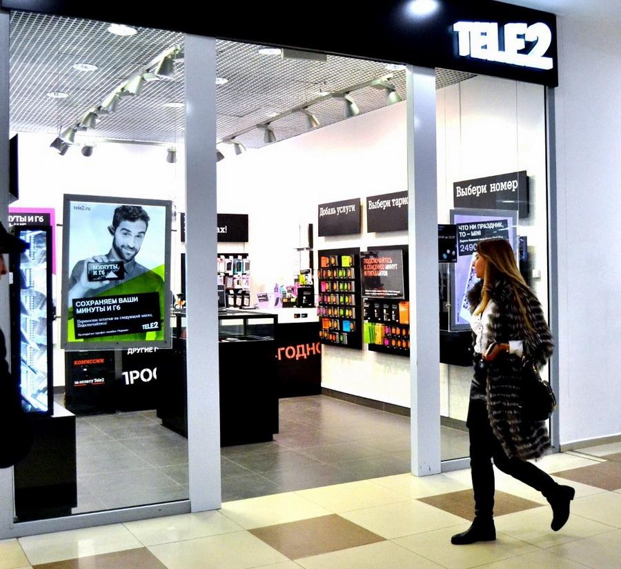 Tele2 представила тарифную линейку «Мой»