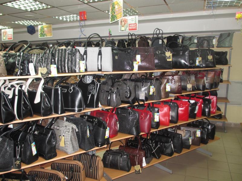 Магазины сумок в городе москва
