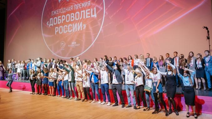 Акцию «Рекорд «Орёл-450» признали лучшим добровольческим проектом РФ в текущем году