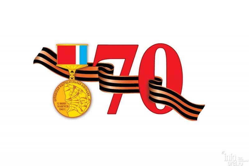 В Кузнецке обсудили вопросы подготовки к 70–летию Победы в Великой Отечественной войне Администрация города Кузнецка
