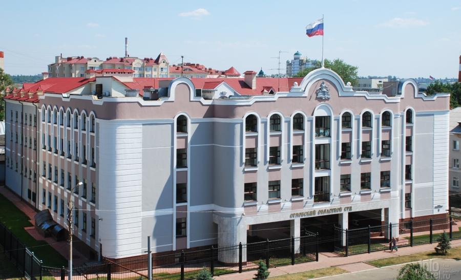 Суд вначале весны рассмотрит жалобу напризнание легитимным монумента Ивану Грозному