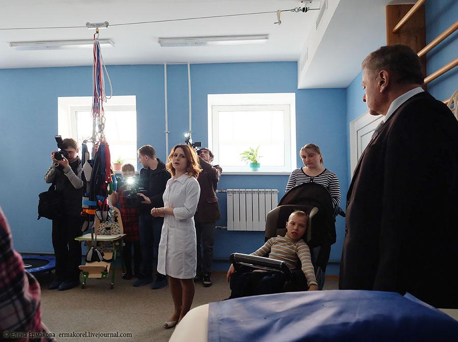 Записаться на прием к врачу воткинск