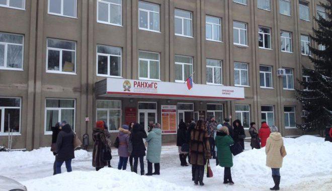 Из-за угрозы пожара изкорпуса РАНХиГС имузея ИЗО эвакуированы люди